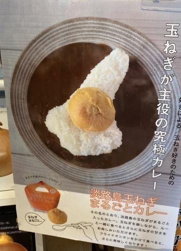 awajisima20-08-006a.jpg