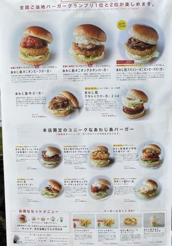 awajisima20-08-010a.jpg