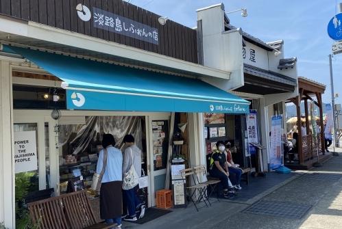 awajisima20-08-011a.jpg