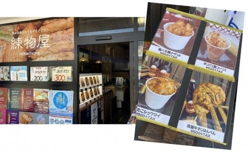 awajisima20-08-012a.jpg