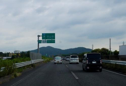 fujigaoka-006a.jpg