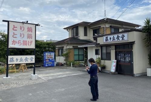 fujigaoka-010a.jpg