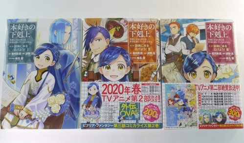 honnsukino-004a.jpg