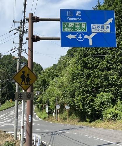 murouji2006-005a.jpg