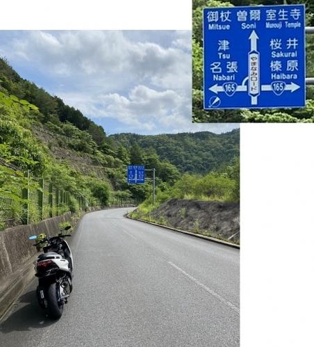 murouji2006-007a.jpg