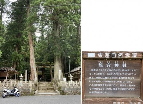 murouji2006-008a.jpg