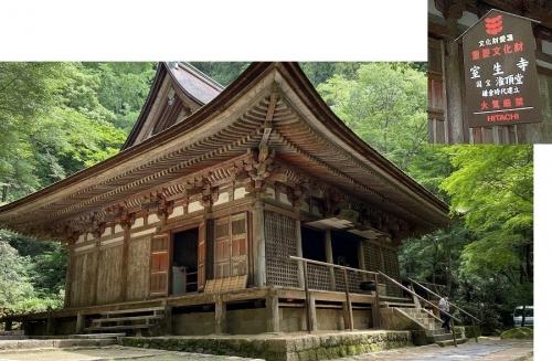 murouji2006-011a.jpg