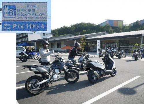 takatora20-08-004a.jpg