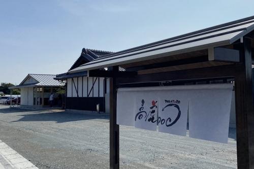 takatora20-08-008a.jpg