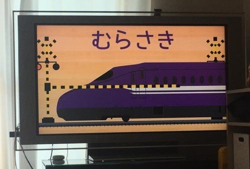 ナ アニメーション ノッカー