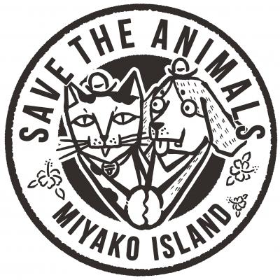 宮古島 SAVE THE ANIMALS