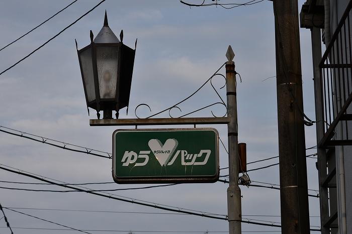 2020_09_28kagoshima.jpg