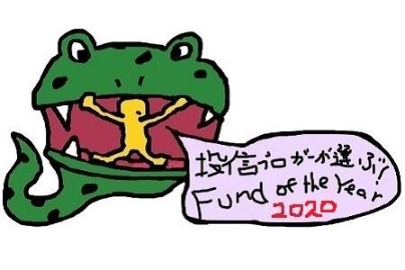 FOY2020