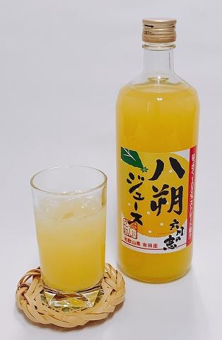 八朔ジュース(720ml)