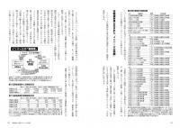 122-123_kensyo_syu_l.jpg