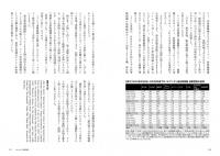 310-311_kensyo_l.jpg