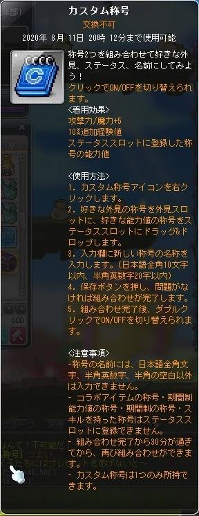 Maple_200712_201417.jpg