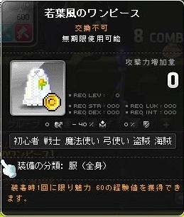 Maple_200712_201512.jpg