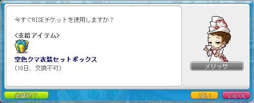 Maple_200720_055856.jpg