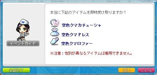 Maple_200720_055928.jpg