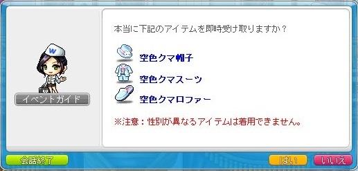 Maple_200720_055954.jpg