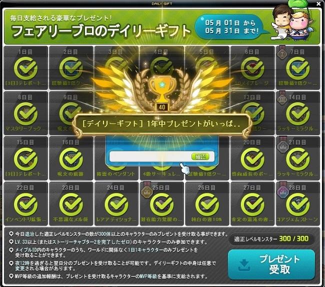 Maple_A_200528_173248.jpg