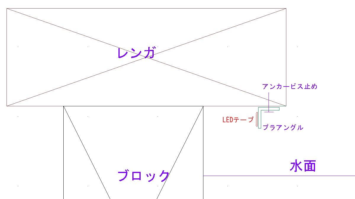 crosssection.jpg