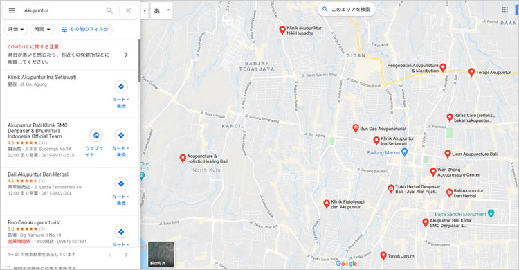 バリ島「GoogleMap「Akupuntur(アクプントゥル)」検索」Memo Bali