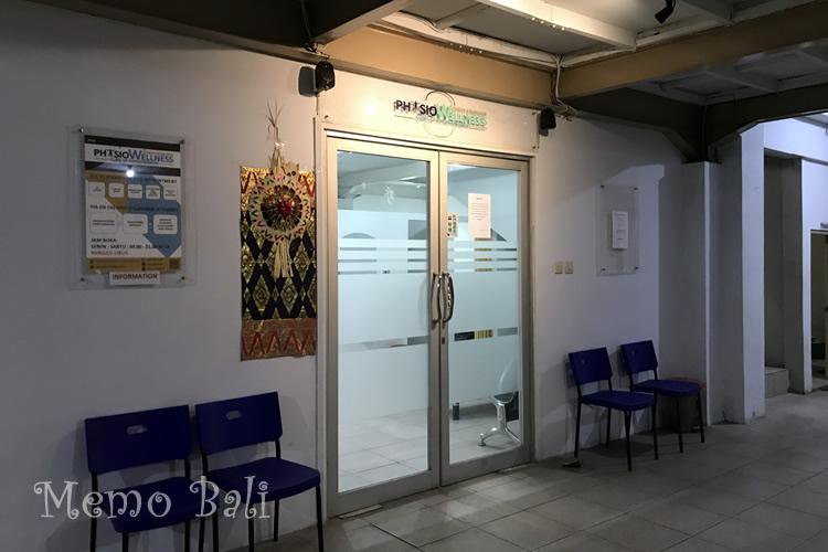 バリ島「Physiowellness Treatment & Rehabilitation(フィシオウェルネス トリートメント&リハビリテーション)」Memo Bali