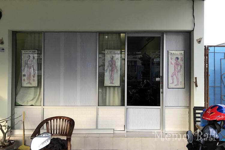 バリ島「Klinik akupunktur Niki Husadha(クリニックアクプトゥル ニキウサダ)」Memo Bali