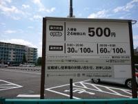 打瀬コア横の駐車場