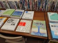 各社教科書の展示
