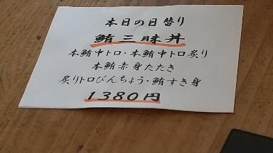 20200325081555ce1.jpg