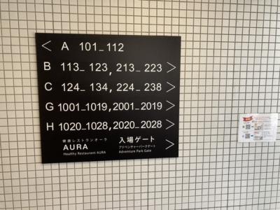 20201116084124e4c.jpeg