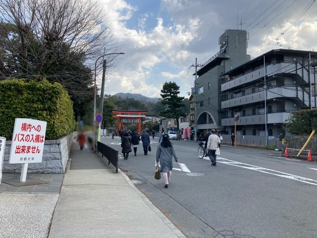 神社 節分 2021 吉田 2021年 京都吉田神社の節分祭