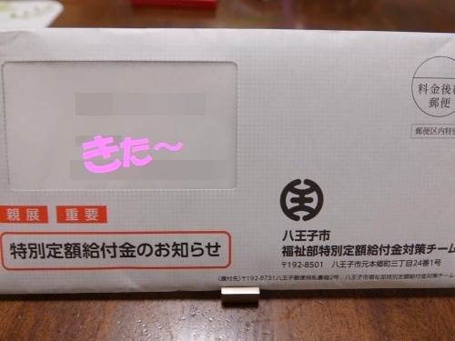 1s-DSC200520051.jpg