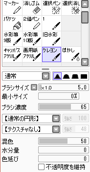 20210314-set.jpg