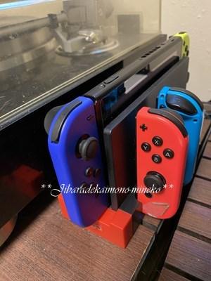 switch充電3