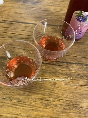 飲むジュー酢4
