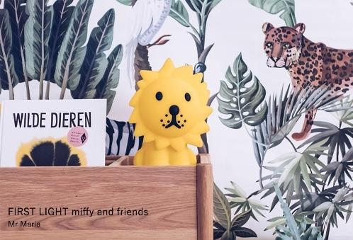 ヤマギワ 【新商品】 FIRST LIGHT miffy and friends ファーストライト ライオン、和風照明 TEWAZA (テワザ)などのアイテムが新登場!
