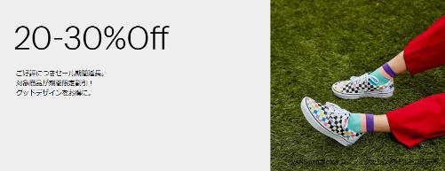 MoMA Design Store  【オンラインストア限定セール】 ご好評につきセール期間延長 対象商品が20-30%Off!