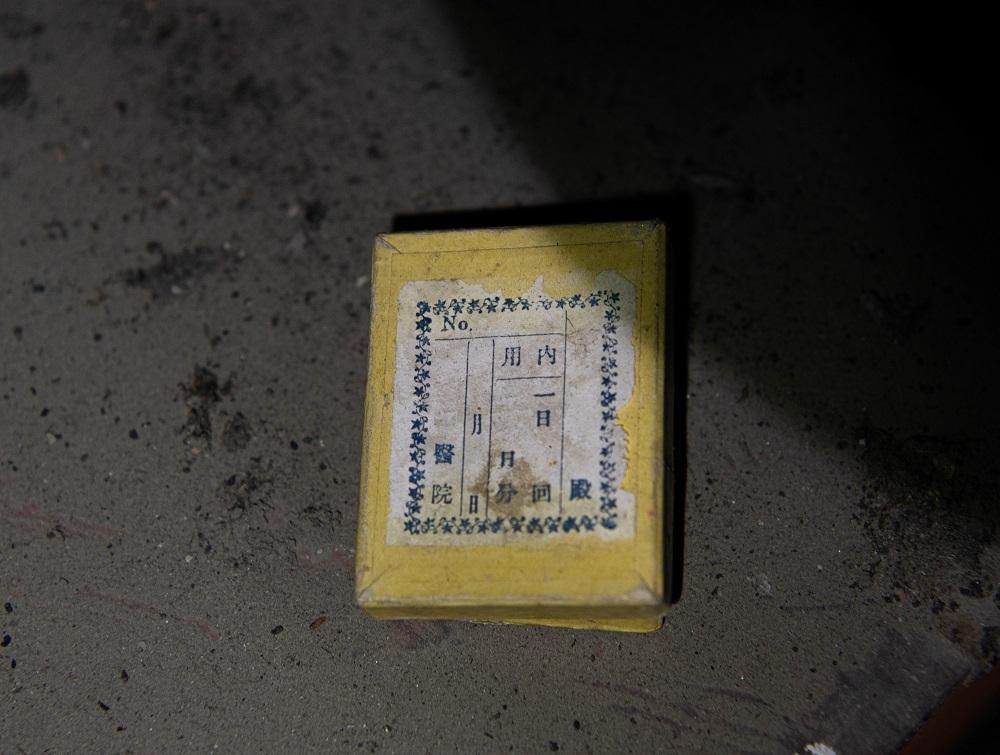 DSC_3703-1b - コピー
