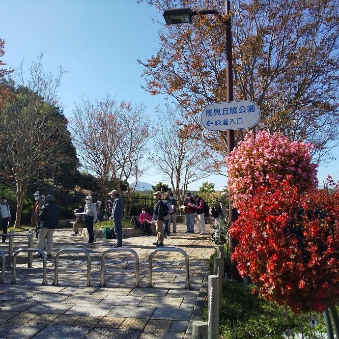 021027公園 (1)
