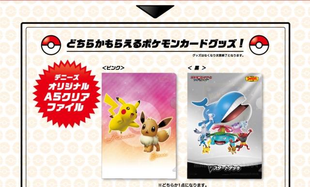 pokemon-pc-3.jpg
