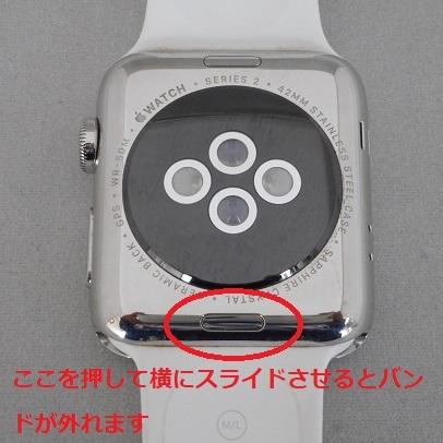 applewatch4_202104171533475d5.jpg
