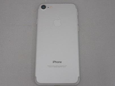 iPhone74.jpg