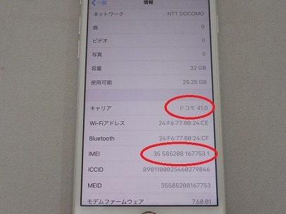 iPhone79.jpg