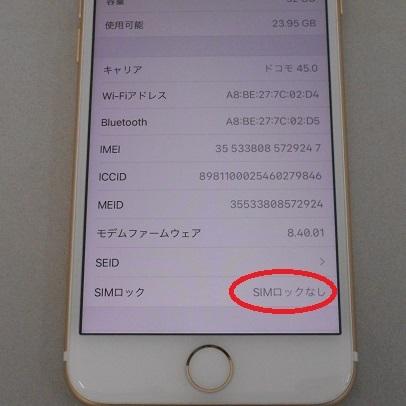 iphone770.jpg