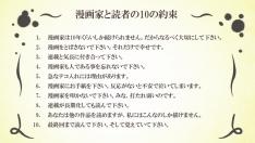 weekly_1589459411_5801.jpg