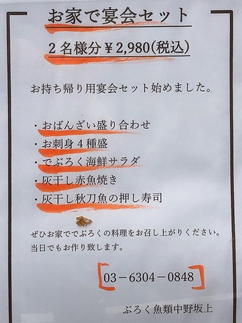 20200405 (4)